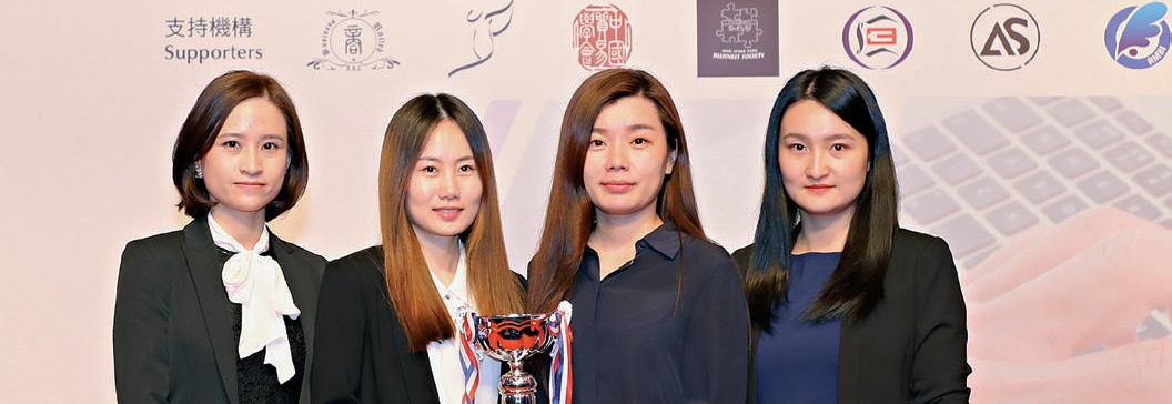 Hong Kong compete com quadros pelo título internacional