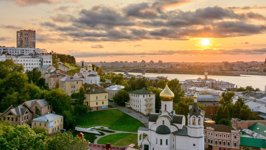 Final Internacional de 2020 na Rússia