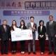 Estudantes vencem final de Macau