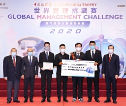 Prova em Macau junta 500 participantes