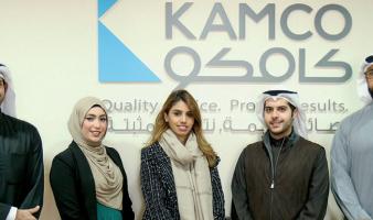 Prova de gestão cativa empresas no Kuwait