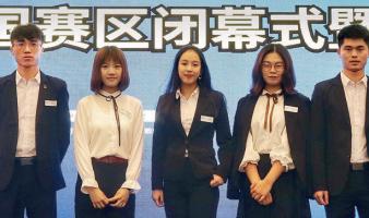 Estudantes representam China na final mundial