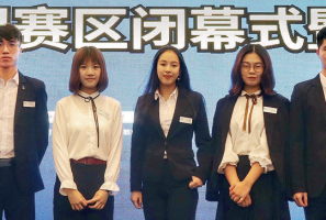 Estudantes representam China na final mundial