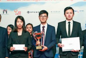 Estudantes representam Macau na final internacional