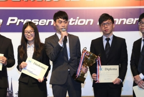 Students and executives competing for Macao