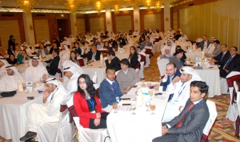 Competition in Kuwait