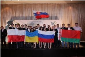 The international Final in Ukraine